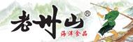 浙江老州山海洋生物科技有限公司