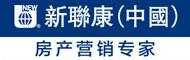 新联康(中国)有限公司宁波分公司