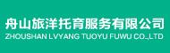 uwinapp旅洋教育咨询有限公司