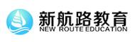 舟山新航路教育咨询有限公司
