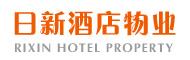 舟山市日新酒店物业服务有限公司