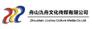 舟山氿舟文化传媒有限公司