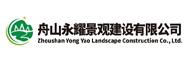 uwinapp永耀景观建设有限公司