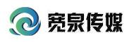 uwinapp宽泉文化传媒有限公司