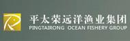 平太荣远洋渔业集团有限公司