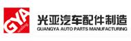 uwinapp市光亚汽车配件制造有限公司