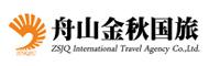 uwinapp金秋国际旅行社有限公司