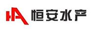 浙江恒安水产食品有限公司