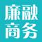 上海廉融商务信息咨询有限公司
