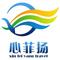 舟山心菲扬国际旅行社新太阳城网址