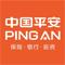 中国平安财产保险股份大奖彩票官网app下载舟山中心支公司