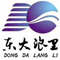 浙江舟山东大文化旅游发展大奖彩票官网app下载