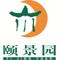 浙江颐景园物业服务有限公司uwinapp分公司
