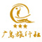舟山市广岛国际旅行社有限公司