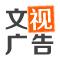 舟山市定海文视广告制作中心